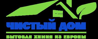 """Интернет-магазин бытовой химии """"Чистый Дом"""""""