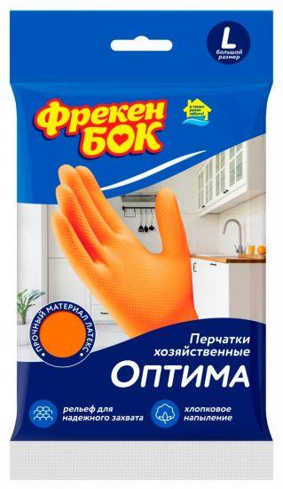 Перчатки Хозяйственные оптима Фрекен Бок L размер