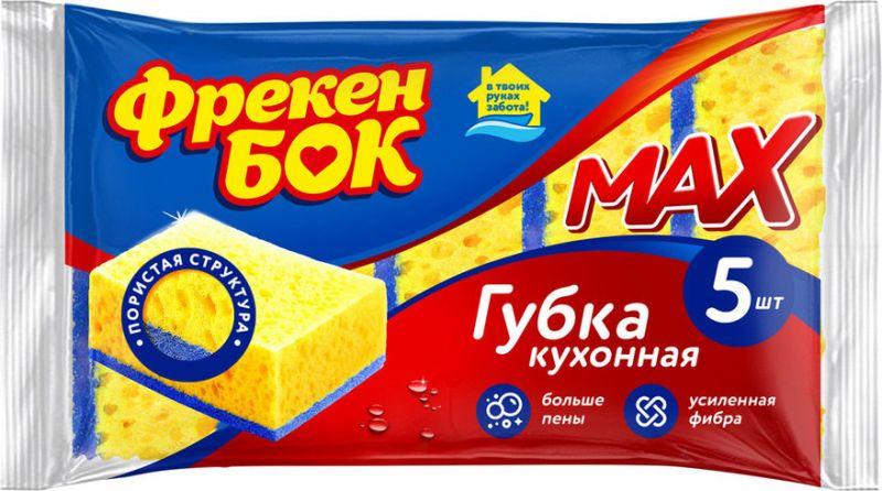 Губка для посуды Фрекен Бок Max Двойной эффект 5 шт