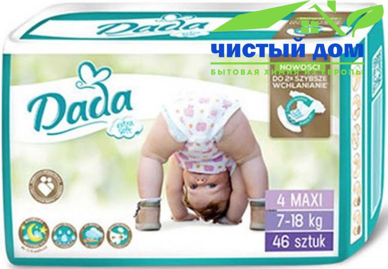 Подгузники дада Dada Extra Soft 4 maxi (7-18 кг) 46 шт