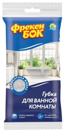 Губка для ванной комнаты Фрекен Бок 1 шт