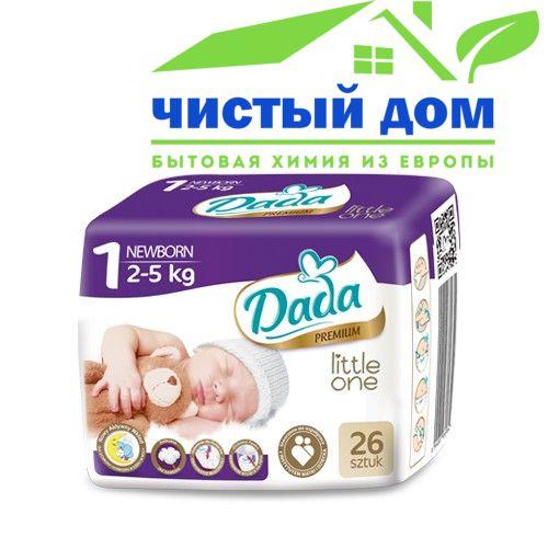Подгузники дада Dada 1 Little One Premium премиум класса (2-5 кг) 26 штук