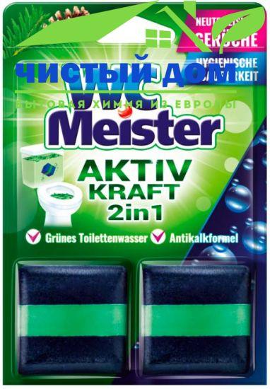 WC Meister кубики для унитаза Хвойный лес